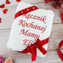 Prezent dla Mamy: ręcznik z haftem dedykacji (70×140 cm – różne kolory)