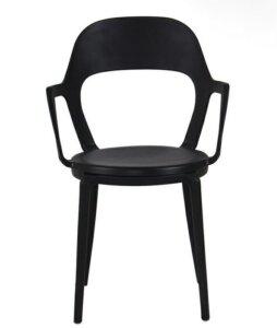 Krzesło kawiarniane z podłokietnikami form arm